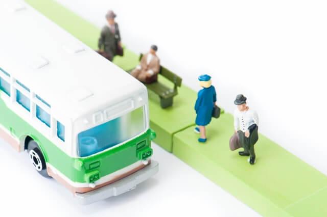 就労移行支援の交通費